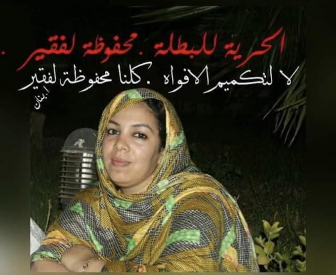 اللجنة الوطنية الصحراوية لحقوق الإنسان تدين الإعتقال التعسفي الذي طال الناشطة محفوظة بمبا لفقير.