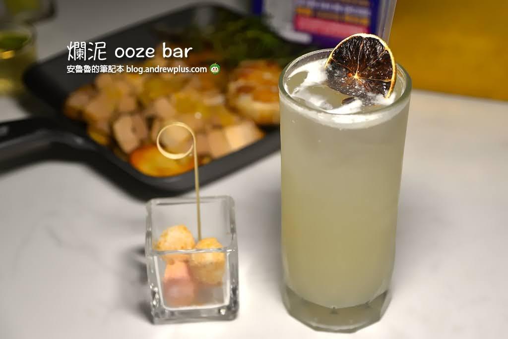 信義安和酒吧,台北好喝調酒,大安區酒吧,大安區餐酒館