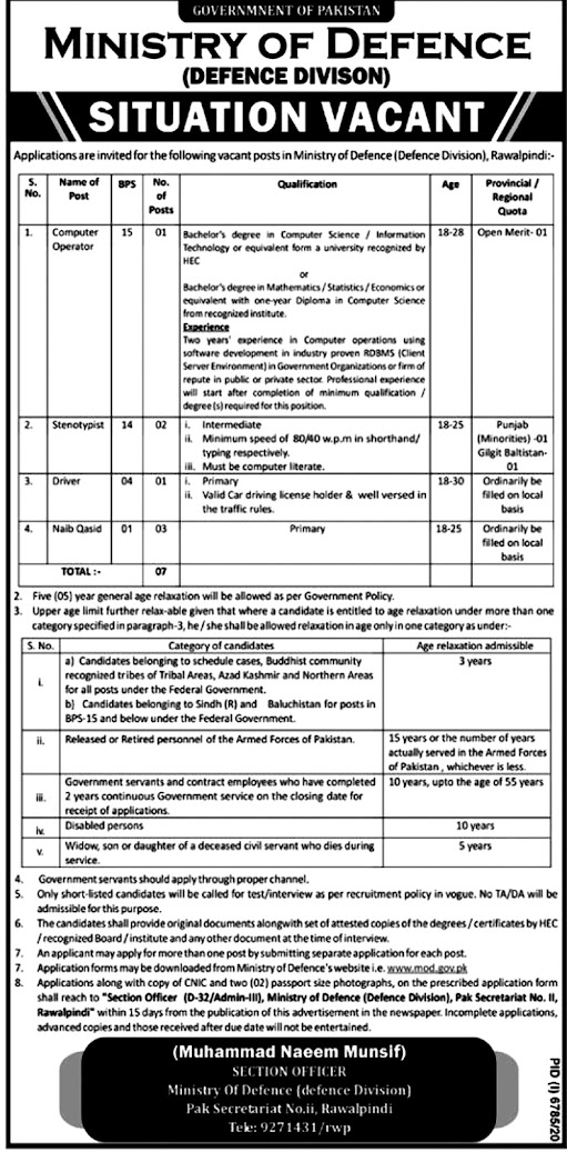 Latest Jobs in Ministry of Defence MOD 2021- Apply www.mod.gov.pk