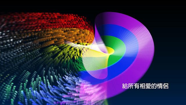 【彩虹旗飄飄 - Element 3D當粒子系統用】