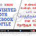 HOW TO KNOW WHO VISITED YOUR FACEBOOK PROFILE | ANDROID SUPERSTARS