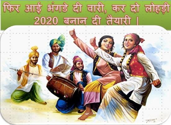 Wish u a very Happy lohri, Greeting on Happy Lohri