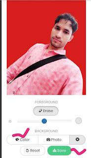 মোবাইল দিয়ে এক ক্লিকে ছবির ব্যাকগ্রাউন্ড পরিবর্তন করুন | আপনার ছবির Beckround DSLR এর মত করে নিন কোন প্রকার Apps ছারাই