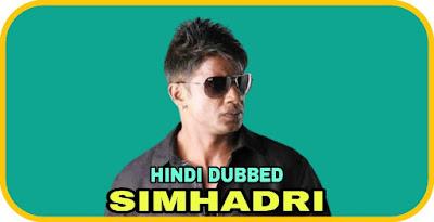 Simhadri Hindi Dubbed Movie