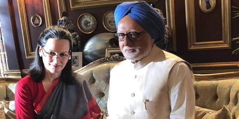 The Accidental Prime Minister Movie Poster