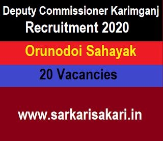 Deputy Commissioner Karimganj Recruitment 2020 - Orunodoi Sahayak (20 Posts) Apply Online