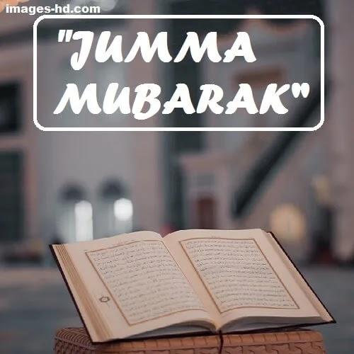 Jumma Mubarak DP with open Holy Quran.
