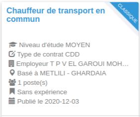 METLILI - GHARDAIA Employeur : T P V EL GAROUI MOHAMED