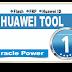 Miracle Huawei Tool 2.16 Crack (GSM X TEAM) Download 2020