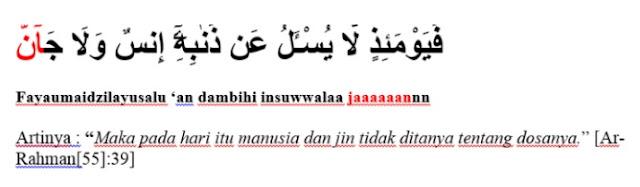 Contoh Mad Lazim Mutsaqqal Kilmi dalam Surat Ar Rahman