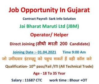 10th Pass/Fail and ITI All Trade Direct Joining Vacancies 200 Candidates Jai Bharat Maruti Ltd (JBM)  Sanand, Gujarat