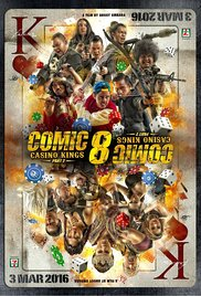 Comic 8: Casino Kings Part 2 (2016) [WEB-DL] [3gp mp4 mkv]