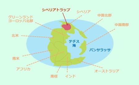 ペルム紀/三畳紀境界での大量絶滅につながったと考えられる大規模噴火により形成されたシベリアトラップ