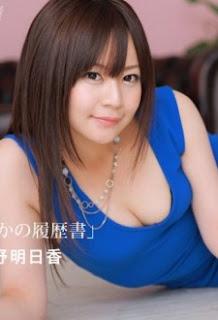 Sex Online Đại Gia Và Chân Dài - Yui Hatano -  Sex Online Đại Gia Và Chân Dài Tôi biết là chị đang tắm đấy lòng thấy bức rức ước ao muốn xem thân hình của chị như thế nào. Trời quả là không phụ người, tôi thấy chiếc tôn nhà chị lâu ngày đã bị mục khá to vì anh Hải nhà chị suốt ngày cứ công việc không ai lót lại tấm tôn gặp chỉ có hai mẹ con không ai sữa lại là đúng, nếu nhìn trên cao ...