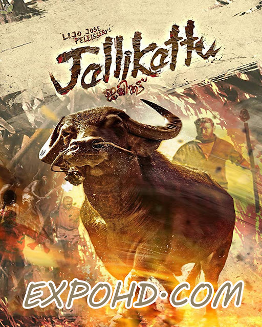 Jallikkattu 2019 Movie Download 720p | 1080p | HDRip x265