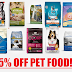 SUPER HOT 55% to 65% off Dog Food and Cat Food on Amazon + Free Shipping!! Purina, Hill's Science, Blue Buffalo, Taste of Wild, Iams, Friskies and Many more!!