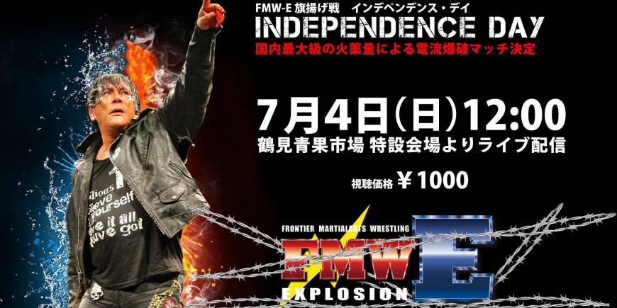Cobertura: FMW-E Independence Day 2021 – A estreia da empresa de Onita!