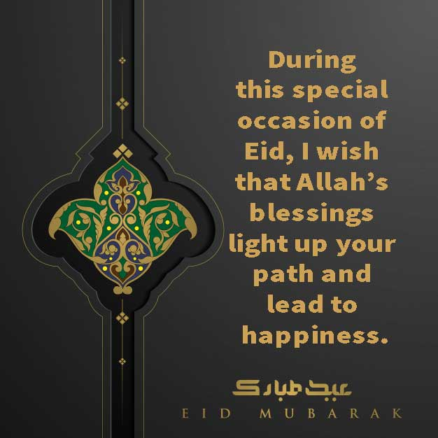 Eid Invitation Message