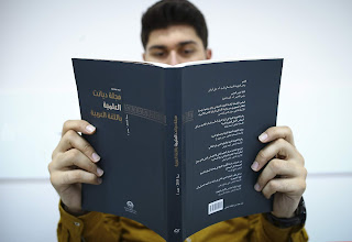"""""""الشؤون الدينية"""" التركية تصدر مجلة باللغة العربية.."""