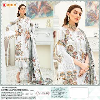 Fepic Dynamic Pakistani Suits catalog wholesaler