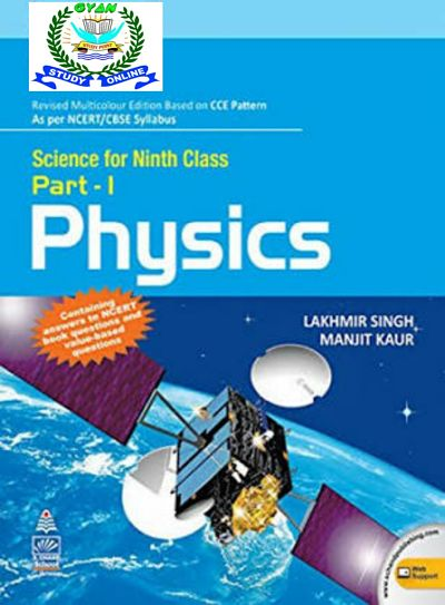Class 9 S Chand Physics Book Pdf Download Gyan Study Point