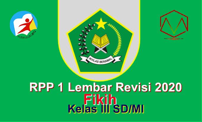 RPP 1 Lembar Fikih Kelas 3 SD/MI Semester 1 - Kurikulum 2013