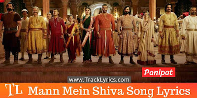 mann-mein-shiva-lyrics