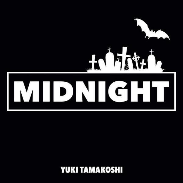 [Single] Yuki Tamakoshi – MIDNIGHT (2016.01.05/MP3/RAR)