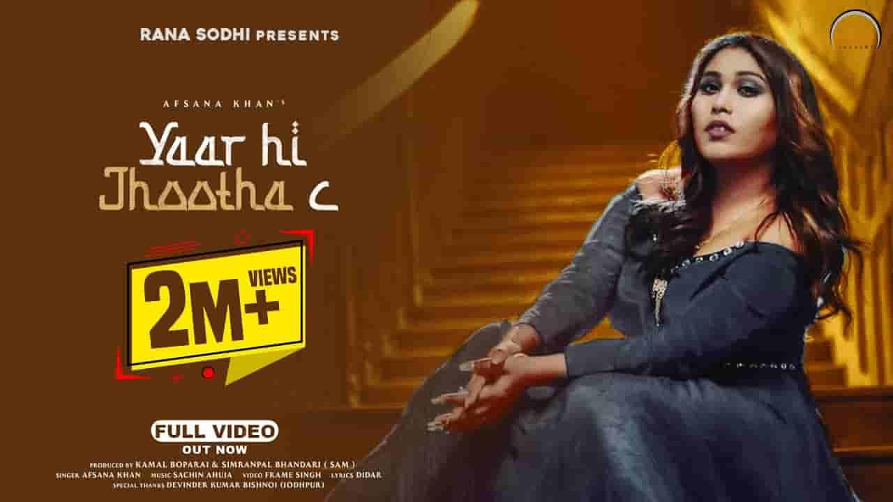 यार ही झूठा सी Yaar hi jhootha c lyrics in Hindi Afsana Khan Punjabi Song
