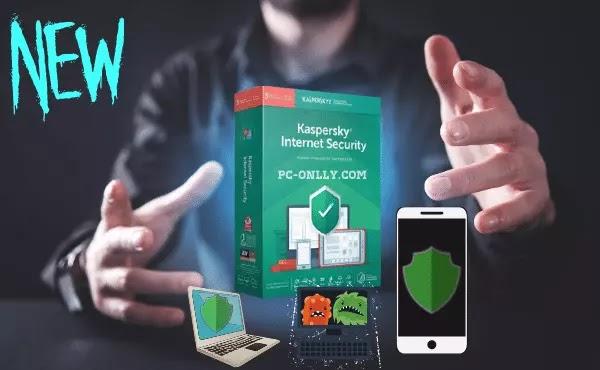 تحميل Kaspersky Total Security 2021 للكمبيوتر أحدث إصدار كامل مجاني