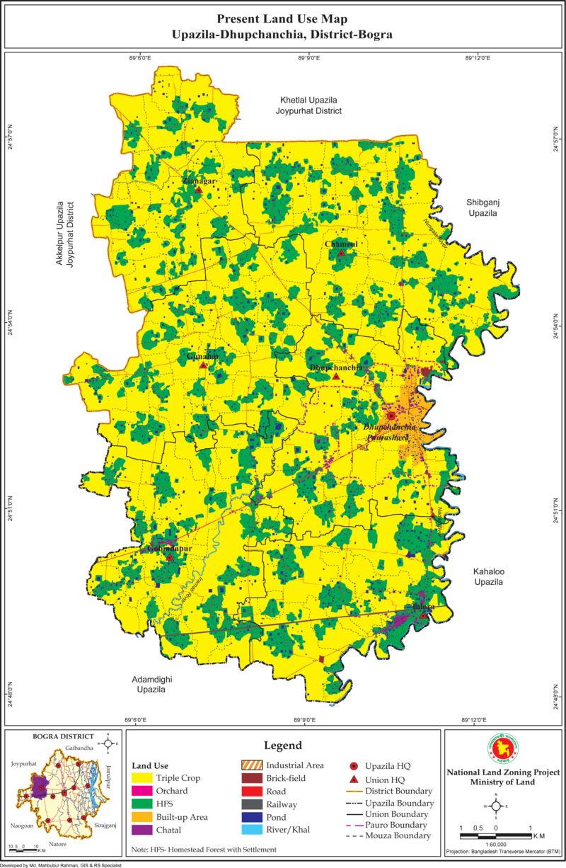 Dhupchanchia Upazila Land Use Mouza Map Bogra District Bangladesh