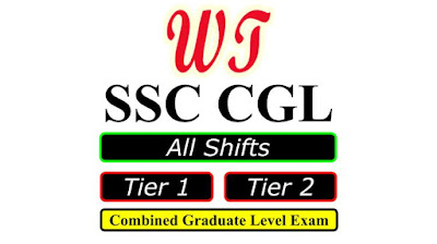 SSC CGL 2019 Question Papers PDF Download In Hindi & English
