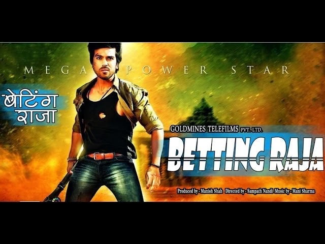 Betting raja full movie in hindi mp4song drag2death csgo betting