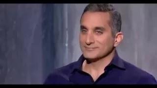 باسم يوسف مع وفاء الكيلانى برنامج المتاهة حلقة الثلاثاء 12 1