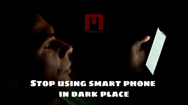 Why should not use mobile in the dark 2019