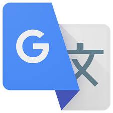 تحسين ترجمة جوجل Google Translate