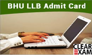 BHU UET Admit Card