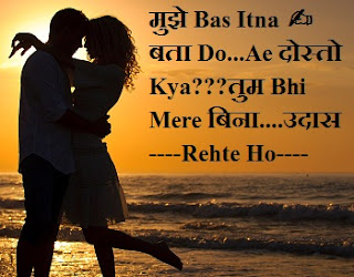 Romantic Status