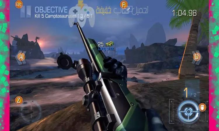 تحميل لعبة صيد الديناصورات Dino Hunter للكمبيوتر