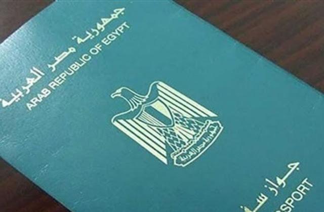 5 شروط للحصول على الجنسية المصرية.. تعرف عليهم
