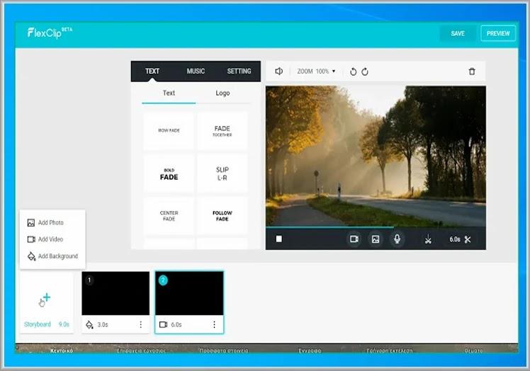 FlexClip : Δημιουργήσετε online, δωρεάν επαγγελματικά βίντεο