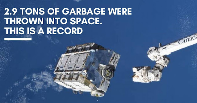 2.9 tons of garbage were thrown into space. This is a record