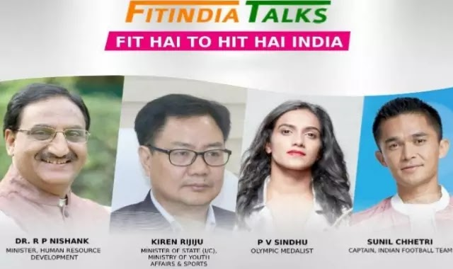 Nishank and Kiren Rijiju launch Fit Hai to Hit Hai India under Fit India campaign for school children: Key Highlights