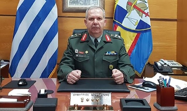 Νέος Διοικητής 50 Μ/Κ ΤΑΞΠΖ ο Ταξίαρχος Δημήτριος Αραμπατζής-Πότε αναλαμβάνει