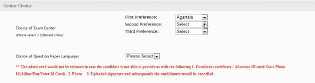 आल इंडिया बार परीक्षा फॉर्म कैसे भरे जाने स्क्रीनशॉट की मदद से। How to fill all india bar examination (AIBE) exam application form with screenshots.
