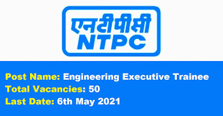 NTPC Recruitment - 50 Engineering Executive Trainee - Last Date: 6th May 2021