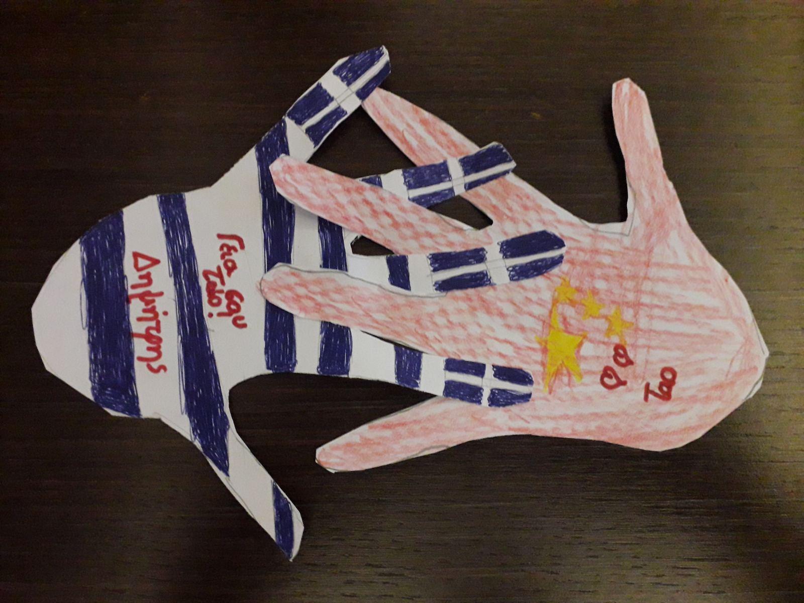 """""""Χέρια φιλίας"""" – Διαδικτυακό εργαστήριο για παιδιά της Δημοτικής Βιβλιοθήκης Λάρισας"""