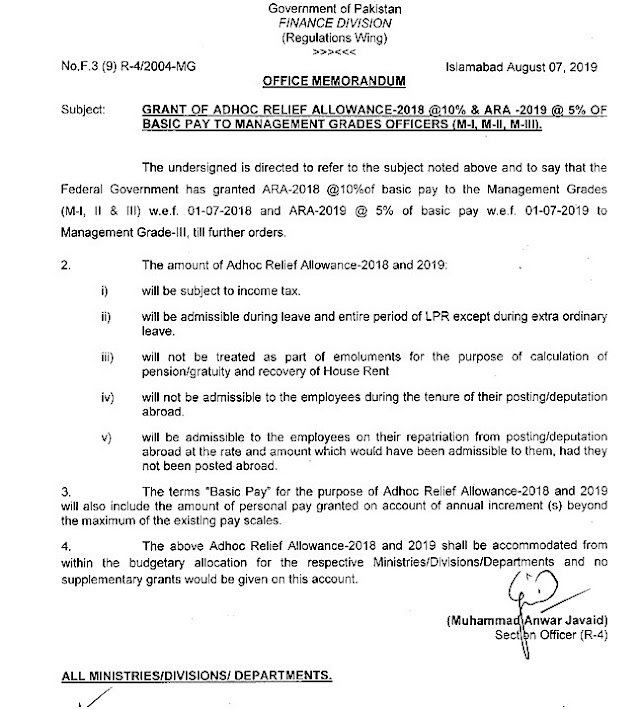 GRANT OF ADHOC RELIEF ALLOWANCE (ARA) 2018 @10% AND 2019 @5% OF BASIC PAY TO MANAGEMENT GRADES OFFICERS (M-I, M-II, M-III)