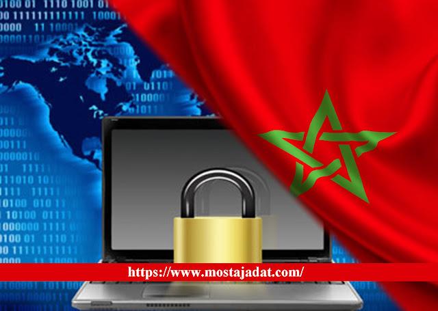 """قانون تحصين """"الأمن المعلوماتي"""" يدخل حيز التنفيذ في المغرب"""