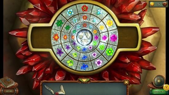 выставляем все цвета по образцу нижнего круга в игре наследие 3 дерево силы